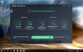 AVG Internet Security 2020 Crack + License key Free Download