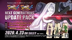 Naruto Shippuden Ultimate Ninja Storm 4 Road To Boruto Next Generations Full Pc Game + Crack